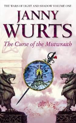 wurts2